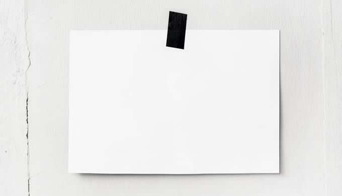白い壁と白い紙