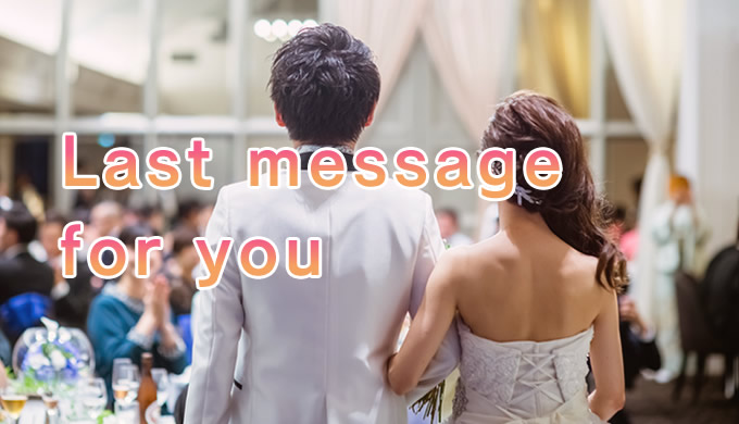 last message for you